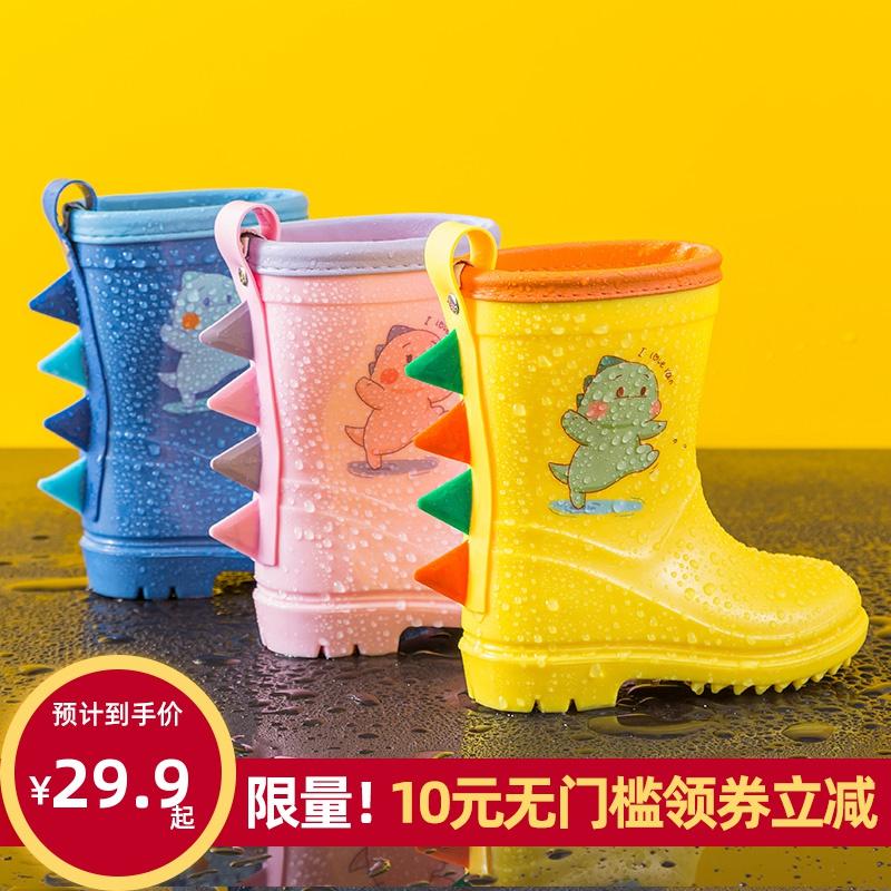 儿童雨鞋男童防滑女童1-2岁3小童恐龙胶鞋幼儿小孩水鞋宝宝雨靴
