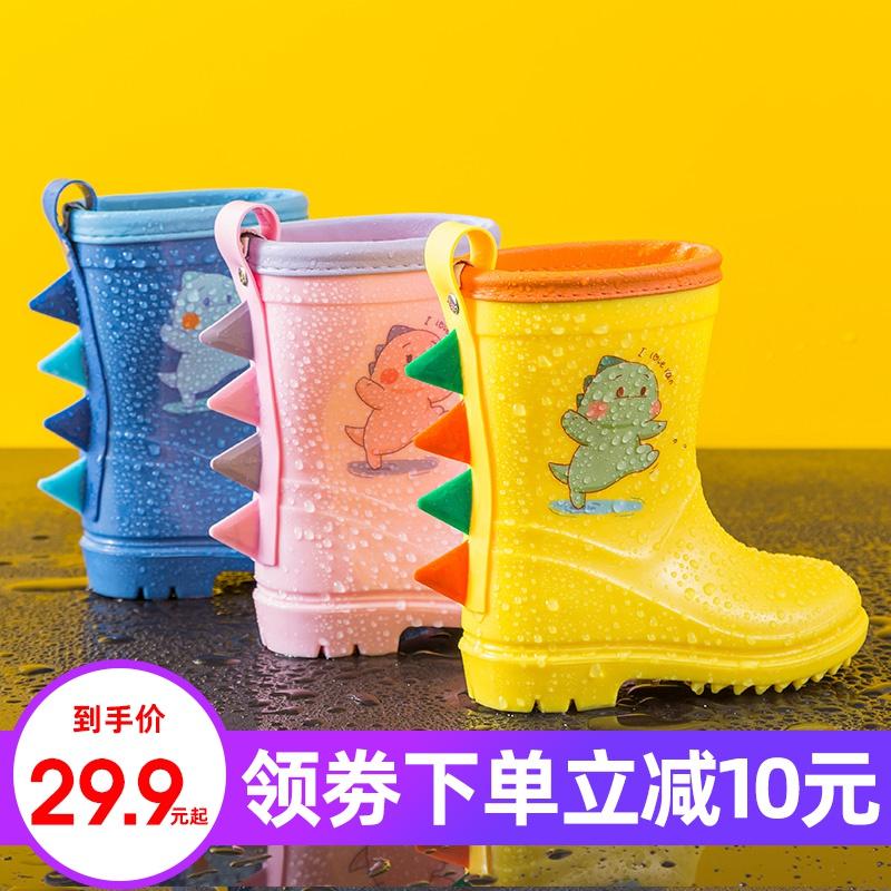 儿童雨鞋男童防滑女童1-2岁3小童恐龙胶鞋幼儿小孩水鞋宝宝雨靴 thumbnail