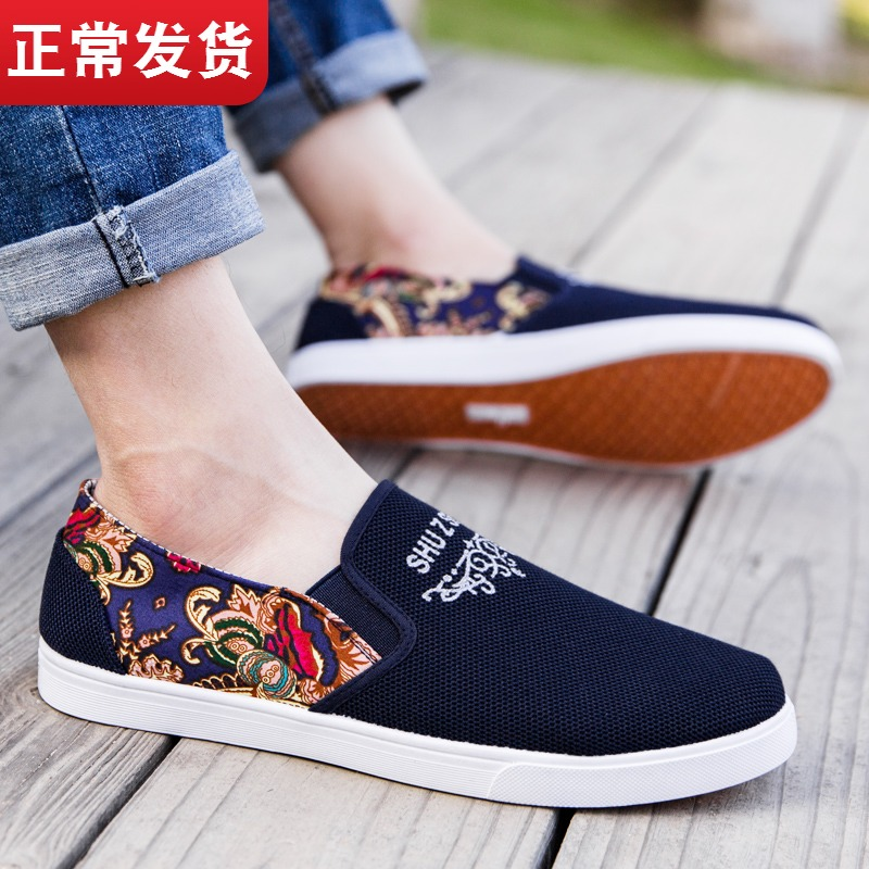 Shoes mens spring Korean versatile mens sports casual shoes Beijing cloth shoes breathable canvas shoes lazy peoples board shoes