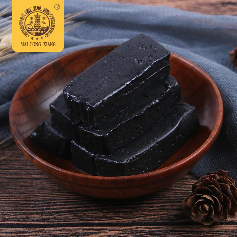 麦陇香墨子酥精品盒装芝麻酥独立小包酥糖休闲零食糕点黑芝麻酥