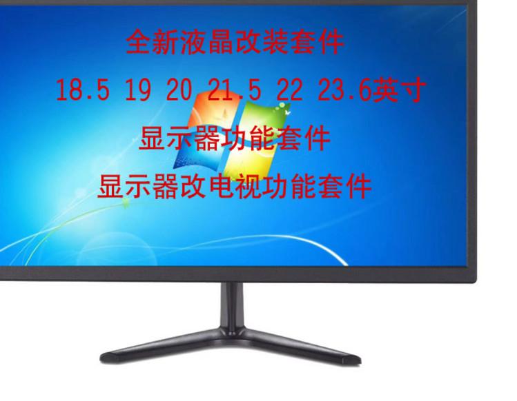 LCD мониторы Артикул 615948588206