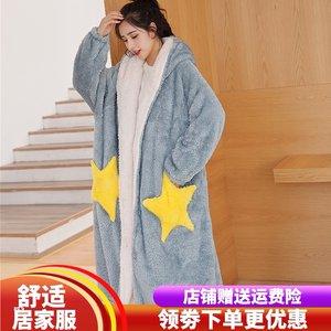 睡袍女星星卡通睡裙珊瑚绒加厚睡衣春秋冬长款宽松外穿法兰绒浴袍