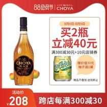 青梅果味酒洋酒青梅果味酒1800mlCHOYA俏雅梅酒