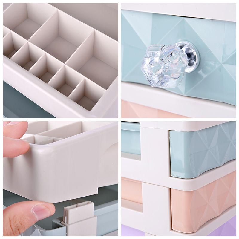 家用抽屉式化妆品收纳盒塑料办公桌面整理盒首饰口红护肤品置物架