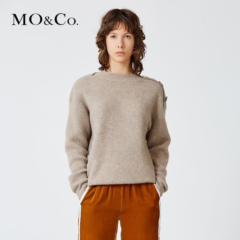 Moco autumn and winter solid color Pullover loose campus style sweater knitwear women ma173swt322 mo'anke