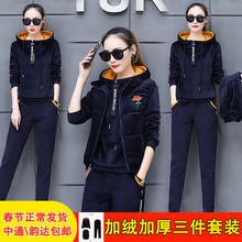 Plush and thickened leisure sports suit women's new loose hooded silver fox velvet sweater three piece trend