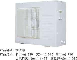 空调外机壳主机外壳钣金件空气能机壳1P-5P外壳空调配件