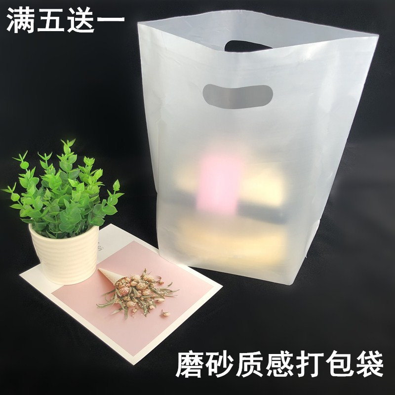 Plastic bag desserts salad hand carry a baking bag package portable take away secondary round lunch box lunch box thickened