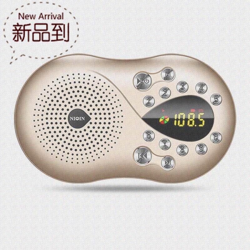 广场舞e音箱抗刮花休闲影音圆滑充电可插听戏机便携式耐磨电器