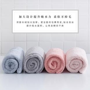 华的华的1高密毛巾珊瑚绒干发帽成人快速吸水干发毛巾美容浴帽品牌