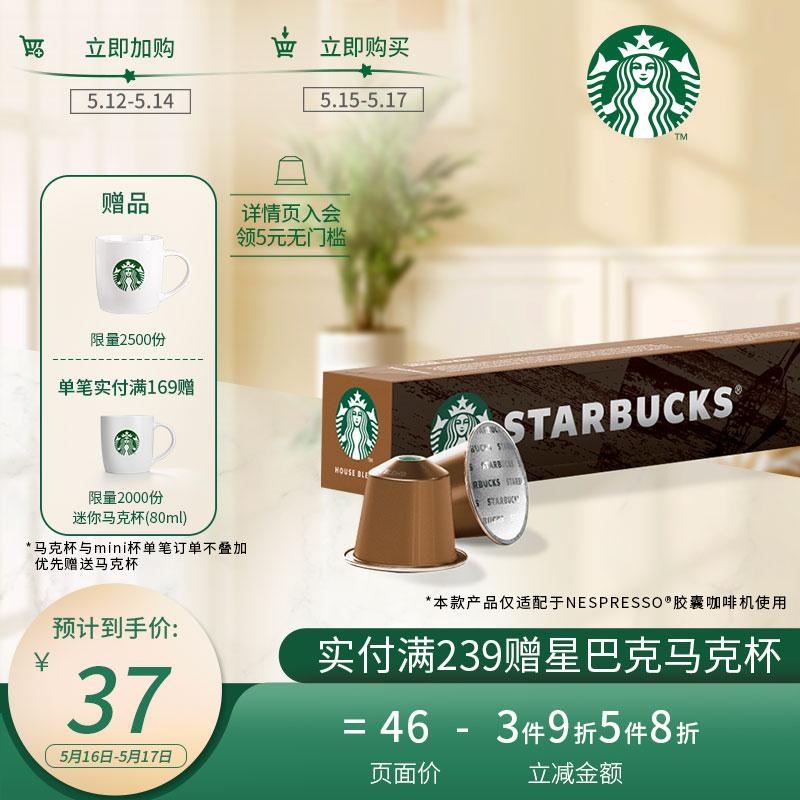 Коллекции на тему Starbucks Артикул 598188764743