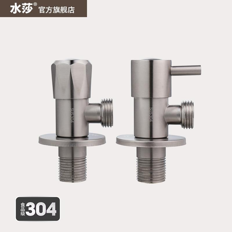 Клапаны Артикул 607147819407
