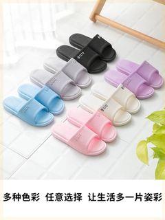 室内浴室凉拖鞋洗澡家居家用情侣韩男女防滑夏季冲凉简约时尚超。