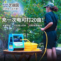 电动喷雾器农用锂电池手提式高压隔膜泵大功率洗车机果树打药机
