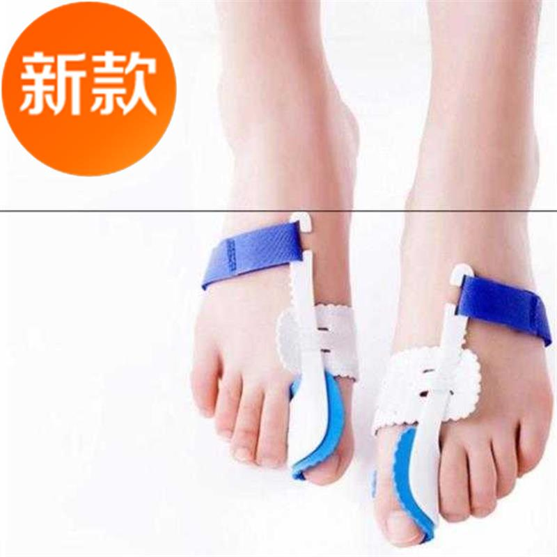Foot head bandage foot 33 thumb valgus corrector for adolescent fracture of foot
