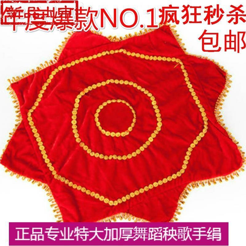 广场舞手绢跳舞a蹈手帕秧歌手绢花东二人转八角巾大红色方巾