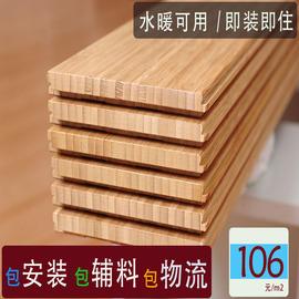 室内竹地板厂家直销十大品牌12mm竹子木地板家用地暖地热安装包邮图片