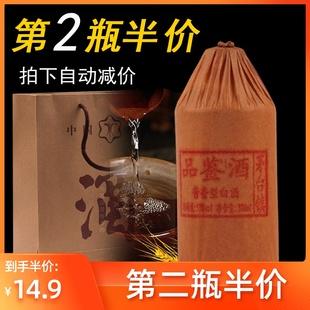 贵州酱香型白酒特价53度自酿纯粮食酒单瓶试饮两瓶装酒水整箱家用
