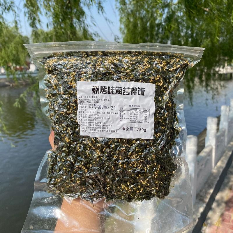 芝麻海苔碎拌饭料即食儿童宝宝零食包饭团专用材料紫菜碎韩国500g