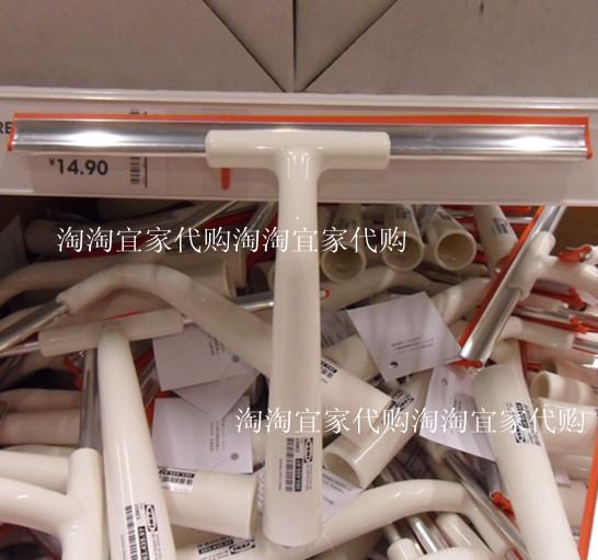 0.1イケア国内代理購入の利納根ガラスクリーナーガラスワイパー