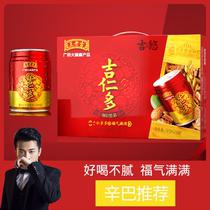 辛巴推荐王老吉吉仁多每日坚果植物蛋白饮品240ml16年货送礼饮料