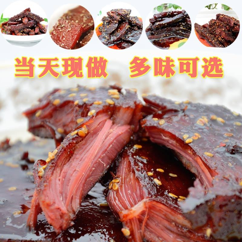 胖金妹牦牛肉鲜制麻辣沙嗲冷吃牦牛肉零食肉蜜汁云南特产牦牛