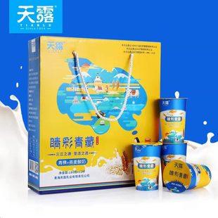天露青稞燕麦酸奶整箱装低温风味发酵乳酸奶营养早餐奶180g12瓶