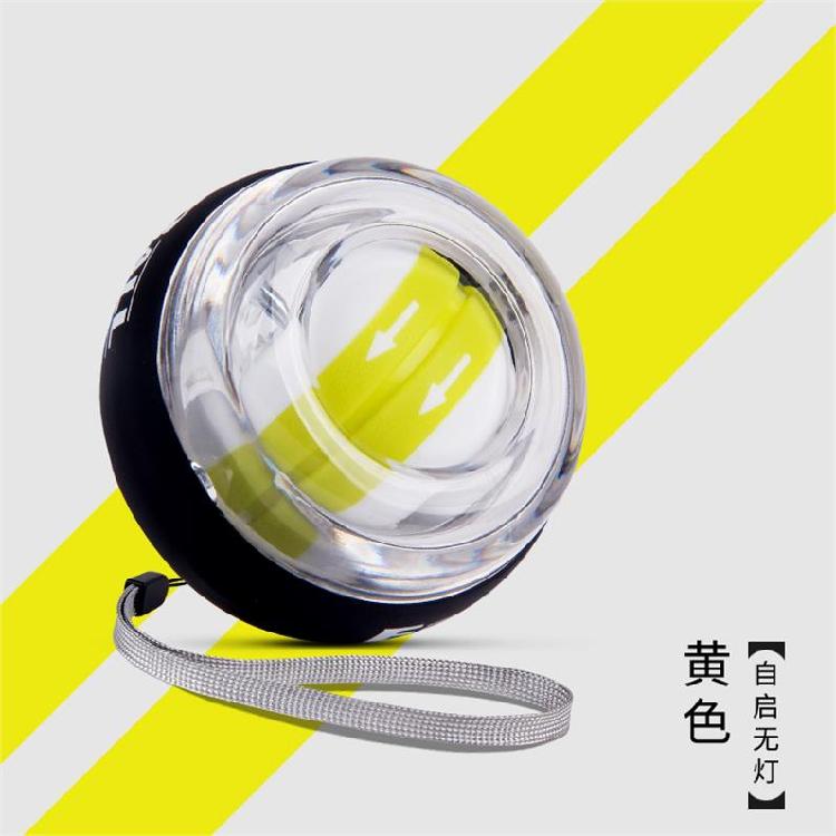 离心球腕力训练器旋转球手腕重力热销0件有赠品