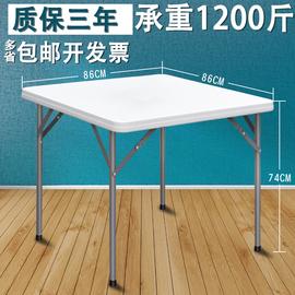 折叠餐桌正方形家用户外便携式简易麻将桌椅四方小方桌烤火吃饭桌