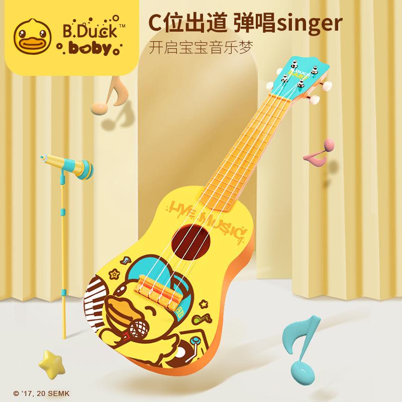 中國代購|中國批發-ibuy99|吉他|B.Duck小黄鸭尤克里里初学者儿童大号仿真吉他可弹奏音乐乐器玩具