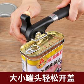 罐头开罐器手动简易家用起盖子开瓶刀耐用多功能铁盒罐头开起器