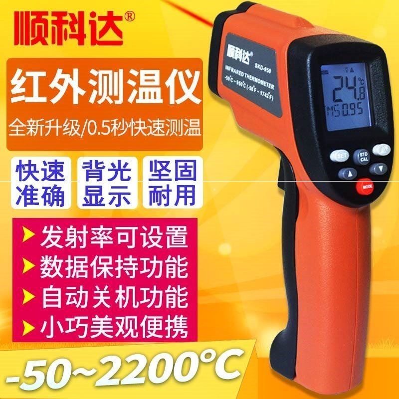 2017 in one portable infrared temperature and humidity air conditioning thermometer testing and installation engineering thermometer temperature measuring gun
