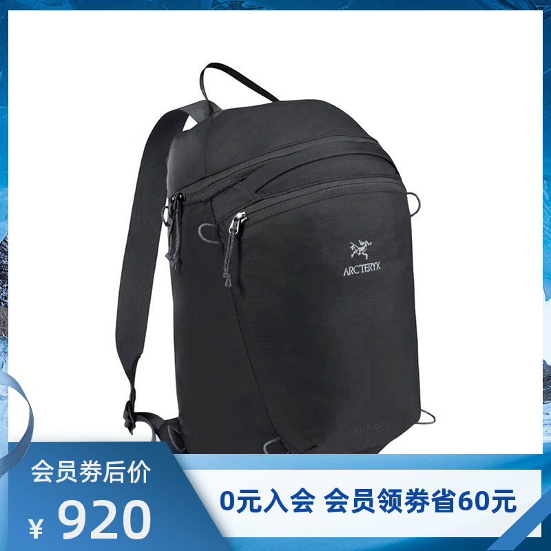 Arcteryx Archaeopteryx Index 15 Outdoor Breathable and Resistant