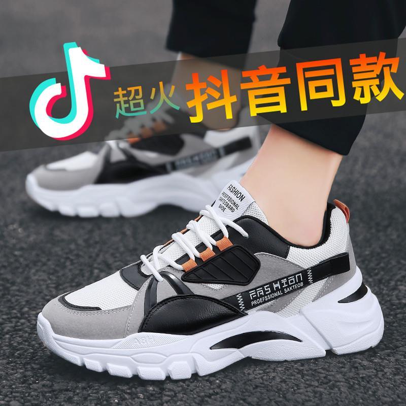 乔迪尔大东官方旗舰店男鞋子2019新款秋季韩版潮流百搭网红增高休