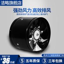 厂家直销防酸碱矿场工业厂房排气扇换气扇型1460玻璃钢负压风机