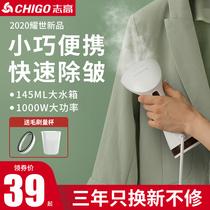 衣服烫熨烫机神器立式苏泊尔挂烫机家用蒸汽小型手持熨斗挂式熨