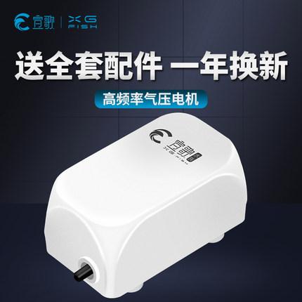 氧气泵鱼缸增氧泵小型充氧泵超静音冲氧泵家用水族箱增氧机打氧机