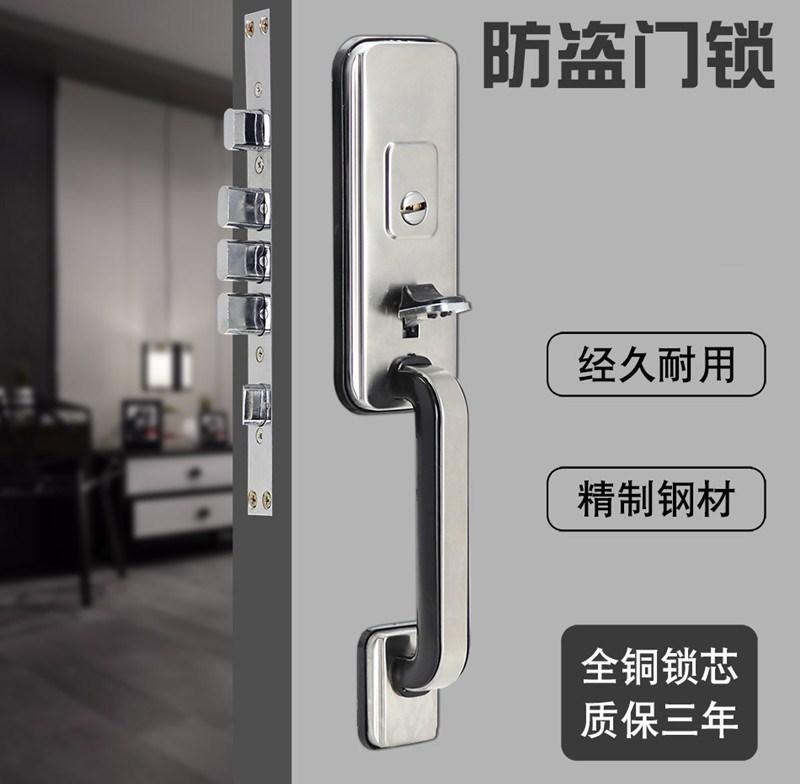 ~方头锁面板锁体按压式机械锁防盗门门锁方便安装大门拉手锁体。,可领取1元天猫优惠券