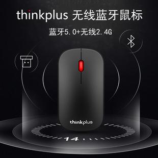 联想 thinkplus 蓝牙无线激光鼠标 Thinkpad 小黑便携静音蓝牙5.0鼠标 笔记本商务办公超薄鼠标4Y50X63914