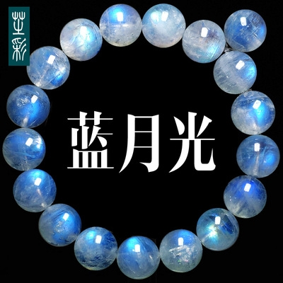 Jianjian single circle multi circle Moon Stone Bracelet women pull feldspar Bracelet ice blue Moonlight crystal fashion accessories optimization