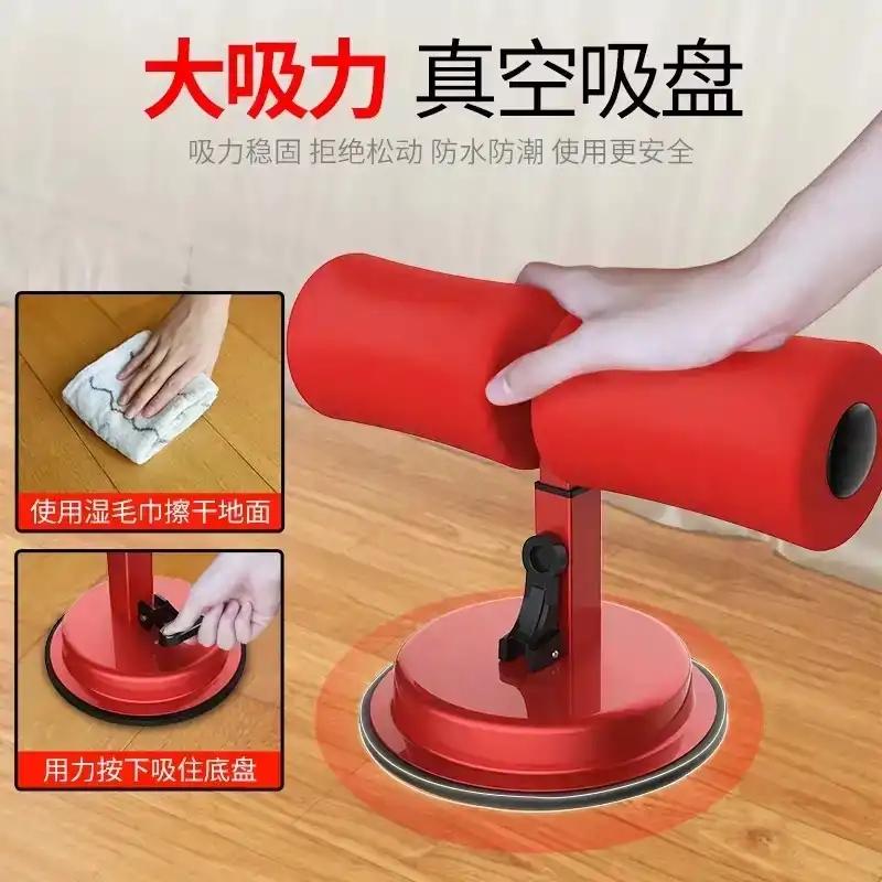 九江盘古电子商務有限公司家用多功能健身辅助器