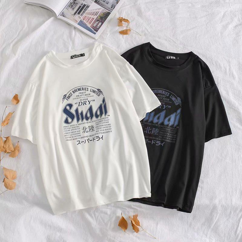 Japanese and Korean fashion printed Summer Short Sleeve T-Shirt Hong Kong style literary youth casual loose t-shirt mens half sleeve top