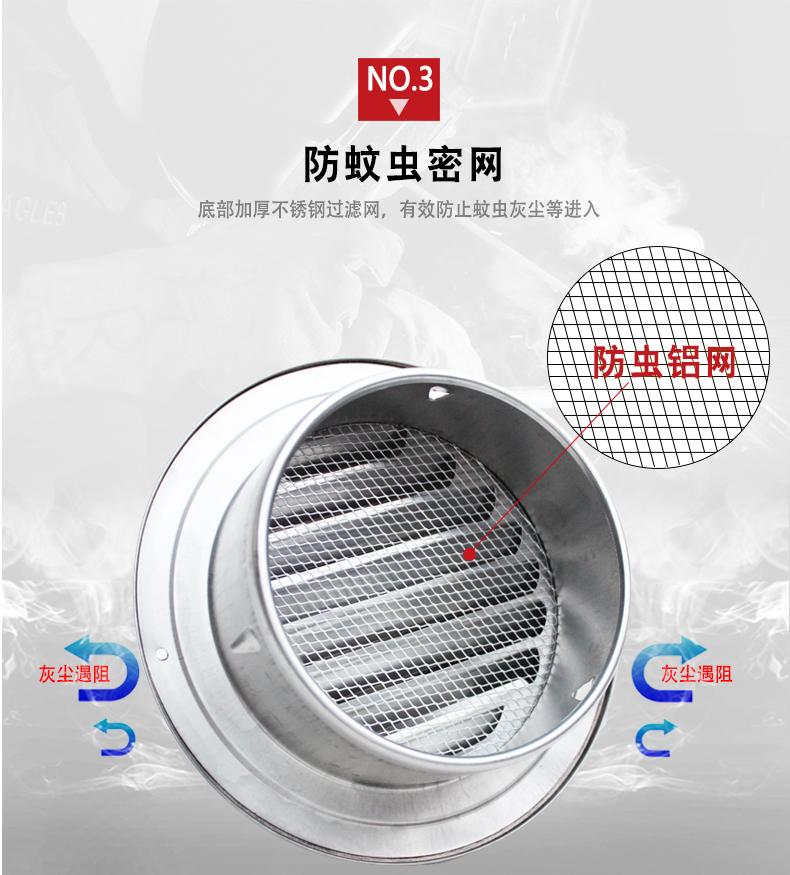 304不锈钢外墙风帽通风透气帽油烟机防风罩排气罩新风系统出风口