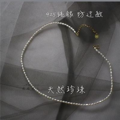 Slim necked chain short Pearl White Mesh attractive banquet collar pendant versatile palace neck Necklace