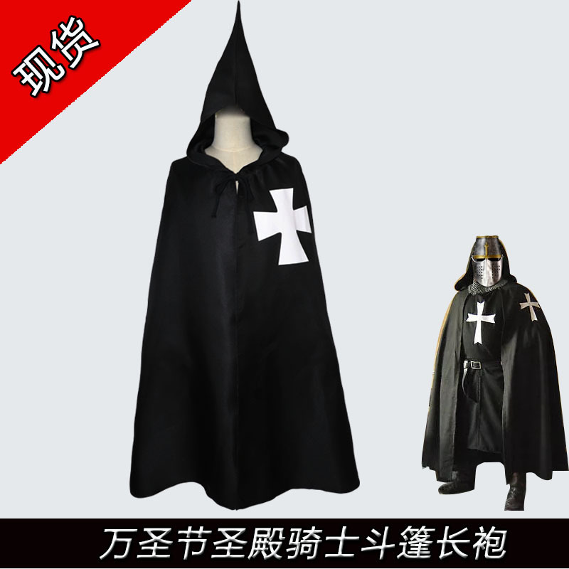 Warrior role play Cape Templar Cape robe Roman cosplay costume support customization