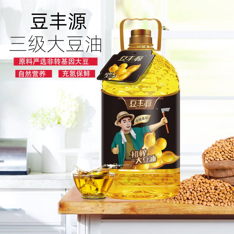 Doufengyuan first pressed soybean oil 5L illustration style series seasoning, nutritious, fragrant and strong household non genetically modified edible oil