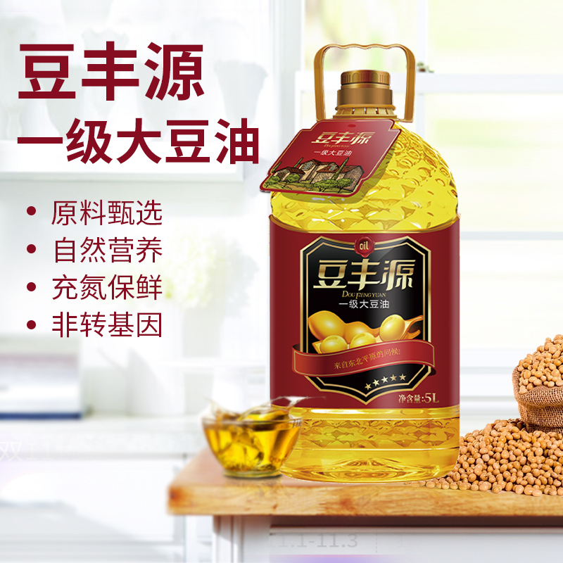 Direct sales of doufengyuan northeast non genetically modified grade I soybean oil