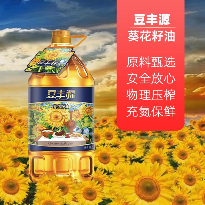 Doufengyuan Ukrainian sunflower seed oil healthy green nutrition edible oil household non transgenic 5L
