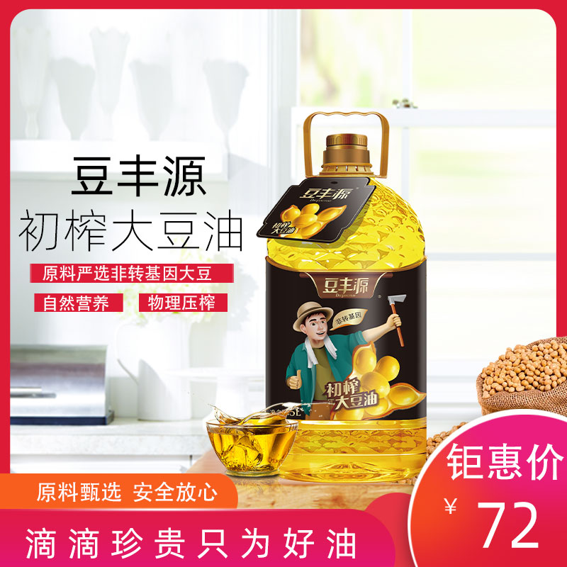 Doufengyuan primary soy oil 5L illustration style series seasoning, nutrition, fragrance, household non transgenic edible oil