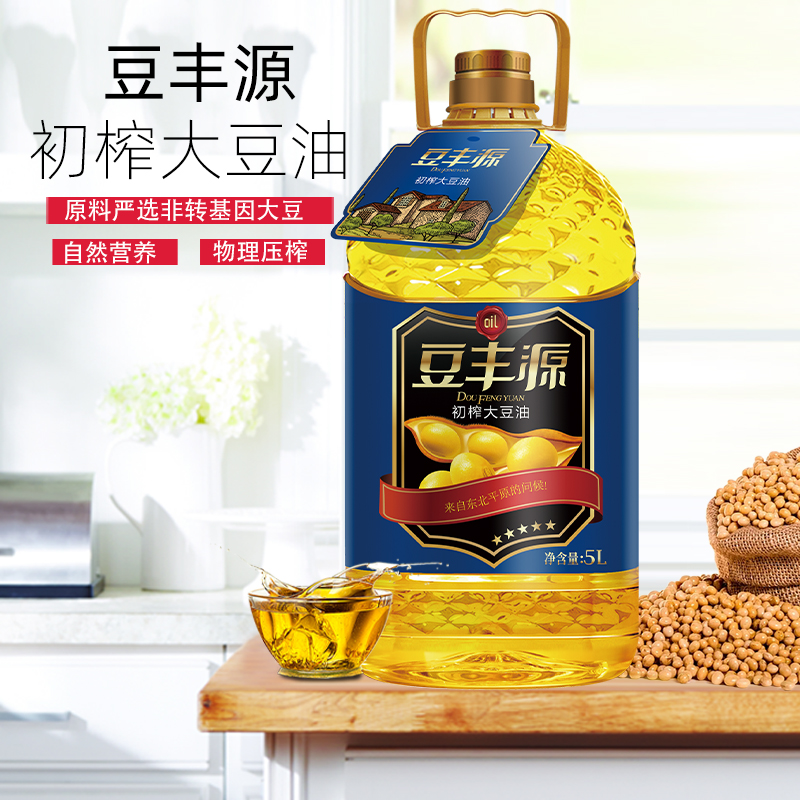 Doufengyuan 5L immature soybean oil series 5L non transgenic Xiangnong edible oil factory direct sale